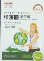 Green recycled paper copy paper a4 70g recycled paper a 4 paper