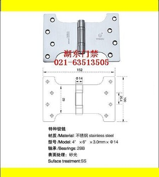 Stainless steel hinge special hinge brushed steel hinge 4