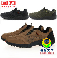 Warrior men's slip-resistant wear-resistant outdoor walking shoes hiking shoes sports shoes sneaker shoes lazy