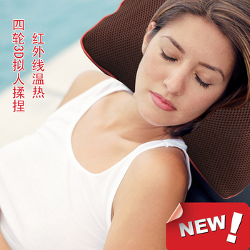 Trainborn household massage device neck car massage device car neck massage pillow