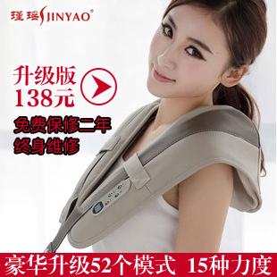 Shoulder massage cape shoulder cervical vertebra massage device full-body neck