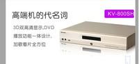 YinWang HDMI 800SH Embedded KTV4000G Home Karaoke Player /Machines, HDMI Audio-visual System, Best Selling