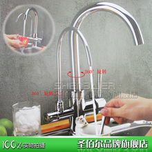 drinking water faucet promotion