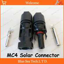 connector male price