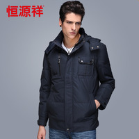 Free shipping  winter down coat male short design thermal thick outerwear 1126