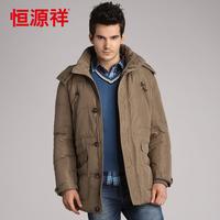 Free shipping  male medium-long quinquagenarian down coat plus size clothing men's 27