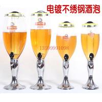 High quality 3L stainless steel wine gun beerbarrel beer wine gun beer bucket draft beer machine customize wine gun