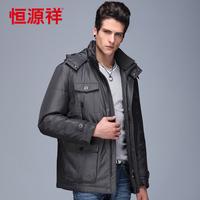 Free shipping  winter quinquagenarian down coat male short design 1121