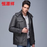 Free shipping  winter quinquagenarian down coat male solid color detachable cap