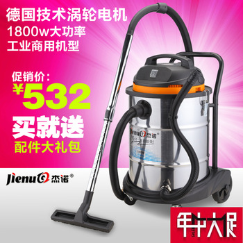 Genon vacuum cleaner vacuum cleaner car wash industrial vacuum cleaner high power suction machine