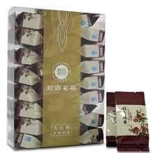 wholesale wuyi da hong pao