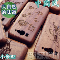 for xiaomi 2s m2 mobile phone protective case m2 wool phone case for xiaomi mi2s bamboo shell personalized mobile phone shell