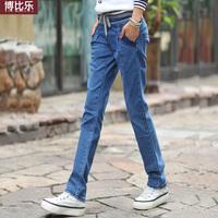 2013 loose casual pencil pants elastic waist jeans women's skinny pants female