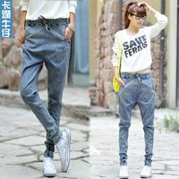 Lacing denim harem pants female loose plus size mid waist harem jeans pants long trousers