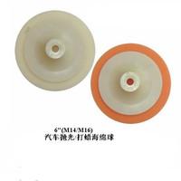 Belt 6 sponge ball car polishing disc car polishing sponge m14 m16 - 1PCS