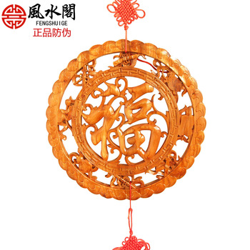 Cherry wood fu word lucky babao home accessories pendant apotropaic Free Shipping