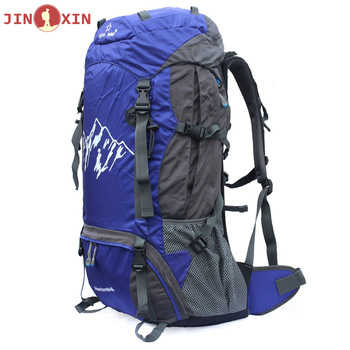 Outdoor backpack 55L mountaineering bag,hiking waterproof bags,double-shoulder bags ultra-light for men&women