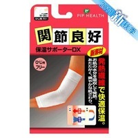 Joint health pip thermal elbow dx Size fits all 4902522701266