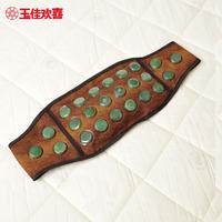 Jade jade heated belt germanite heated belt heated belt jade waist support hot water bottle