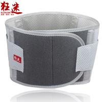 Summer waist support belt ultra-thin breathable sports
