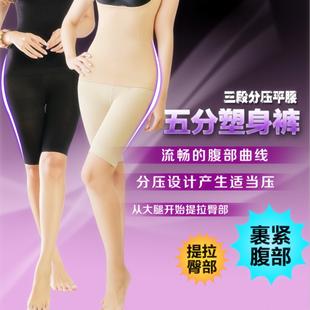 Women's Adjustable Mid Waist Seamless Corset Fat Burning Pants Abdomen Drawing Stovepipe Butt-lifting Pants Beauty Care Pants(China (Mainland))
