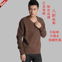 Male pure marten velvet cashmere sweater V-neck customize thermal sweater basic camel