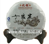 Old trees 100g   puerh tea health care Pu er China weight lose pu erh decompress pu'er brick Puer Very mellow