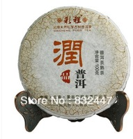 Old trees 100g   puerh tea health care Pu er China weight lose pu erh decompress pu'er brick Puer Classic embellish