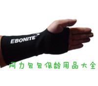 New arrival ebonite bowling gloves 5