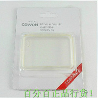 Iauido cowon c2 original jelly box protective case