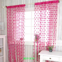 Entranceway partition curtain curtain love line curtain 3 meters 3m