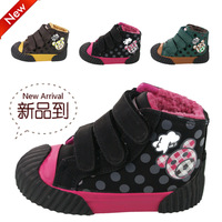 Free Shipping Wax small winter cotton-padded shoes short in size male child thermal waterproof boots child snow boots