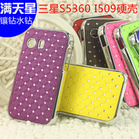 For samsung   s5360 i509 phone case protective case shell mantianxing gt-s5360 rhinestone diamond
