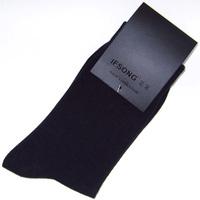 Ifsong male socks black formal commercial socks 056