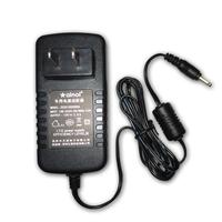100% Genuine Ainol novo 10 charger , ainol novo 12v 2A charger,charger for ainol novo10 +Free shipping