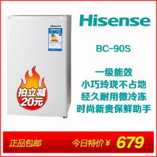 Hisense hisense bc-90s single door home refrigerator first level 20