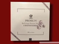 Middot . proskin red grape seed soft paste essence 6