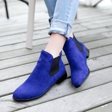 designer boot promotion