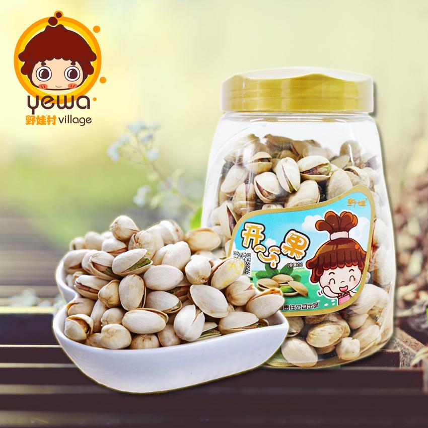 Орехи и Семечки Wild doll armani suplementos proteinas 500 орехи и семечки 200