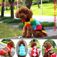 Dog clothes pet clothes autumn and winter teddy clothes poodle chigoes clothes winter