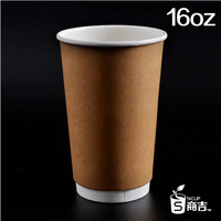 16oz double layer insulated cup coffee milk tea hot cup 100 cowhide paper 300