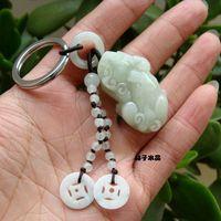Natural jade pi xiu car keychain lucky keychain