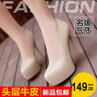Genuine leather autumn 2013 women's shoes fashion platform high-heeled shoes platform high-heeled single shoes female nude color