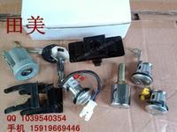Free shipping, Mitsubishi pagerlo v31 coincidentally v32 v33 cfa6470 lock eslpodcast