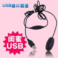 Usb frequency conversion waterproof mini white collar single tiaodan fun female masturbation adult supplies