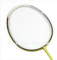 Badminton racket full carbon break wind series super light and defense capabilities