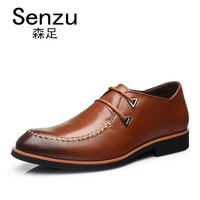 Senzu men's commercial genuine leather casual shoes fashion pointed toe male leather lacing shoes low-top