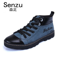 Senzu summer breathable daily casual shoes high-top shoes skateboarding shoes leather shoes male