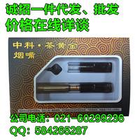 Reseatch tea gold cigarette holder smoking cessation products smoke loop filter cigarette holder