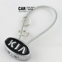 Freddy KIA keychain k3 k2 k5 k7 emblem keychain chain ring
